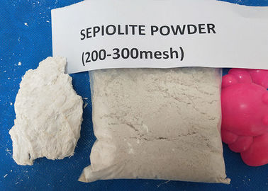 High Absorbability Sepiolite Block / Powder 1 - 2.3 Density For Cosmetics